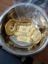 晋州回收黄金的报价是到手的价吗晋州黄金回收公司回收白金金条钻石等图片