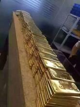 深泽黄金元宝回收多少钱一克深泽本地黄金回收公司在哪里电话多少呀图片