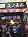 雞西鹵菜店加盟哪家好茶鹵美味風靡市場