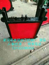 铸铁镶铜方闸门厂家-pm铸铁镶铜闸门发货及时图片
