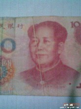100元错版人民币能卖多少钱?