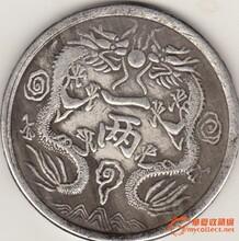 中国银本位货币制度的最精美的代表;光绪银币丁末一辆