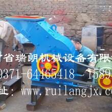 供应锤式破碎机PCB600X400小型混凝土破碎机图片