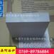 進口桑阿洛伊鎢鋼FD25穿孔沖頭沖模鎢鋼板價格