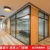 西安玻璃隔断_西安玻璃隔断工程价格/办公室玻璃隔断
