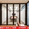 史贝斯咸阳办公室玻璃隔断_史贝斯咸阳办公室玻璃隔断+双层玻璃内置百叶隔断