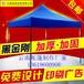 瑞丽市帐篷耐用防水帐篷白架不生锈