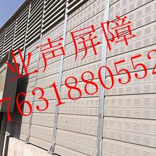 四川高速隔音墙桥梁隔墙板居民区声屏障图片