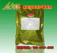 金宝贝鱼虾调理剂,净化水域健康鱼虾