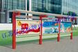 聊城宣传栏生产厂家定制颜色尺寸