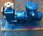 江苏无锡50CYZ-35自吸式离心泵嘉睿泵业生产销售各种型号油泵