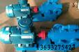 发往秦皇岛3G304-46系列三螺杆泵低噪音高效率嘉睿泵业