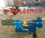 石油化工食品专用泵NYP30-1.0高粘度转子泵沧州嘉睿