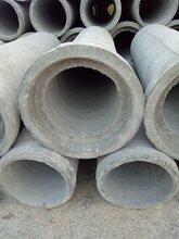 廣州番禺混凝土水泥管廣州番禺混凝土承插管
