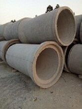 供应广州番禺水泥管厂家Φ800钢筋混凝土企口管.排水管,水泥管图片