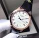 无锡积家手表回收无锡新吴区回收积家手表