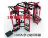奥信德AXD-360XM健身房大型综合多功能团体组合力量训练器