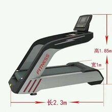 供应厂家直销健身房商用电动超静音跑步机室内健身器材图片