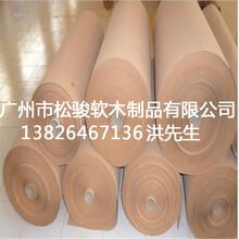 厦门软木卷材软木卷隔音材料价格图片