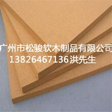 高品质软木板首选广州软木板厂家直销软木板-软木板生产厂家图片