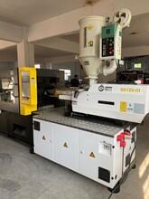 全新博創注塑機BS120-III二手價出售東莞市塑精機械設備有限公司圖片