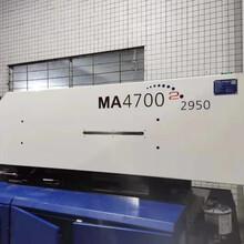 转让海天注塑机二代MA470吨伺服海天470二手出售图片