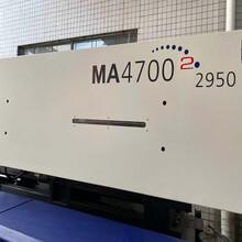 轉讓海天注塑機二代MA470噸伺服臥式曲肘注塑機現貨出售圖片