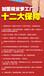 视觉梦工厂——十二大新博娱乐2020官方网站保障