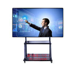 鑫飞智显55寸壁挂触控一体机触摸查询一体机广告机LED多媒体教学一体机电脑