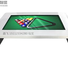 鑫飞XF-GG43Y43寸智能家具智能茶几液晶显示器触摸屏一体机电子茶几图片