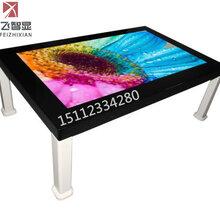 鑫飞人工智能家具智能洽谈桌43寸液晶显示屏智能茶几可定制图片