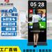 55寸立式觸摸廣告機液晶安卓廣告機觸摸屏查詢一體機網絡分屏