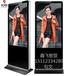 led液晶顯示屏廣告機立式高清觸控超薄網絡一體機廣告電視