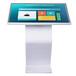 55寸卧式自助触摸查询一体机电脑触控展示互动液晶显示屏自助终端机定制