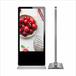 55寸立式豎屏電容觸摸屏查詢一體機紅外觸摸一體機查詢廣告機