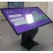 32/43/55寸電容觸摸一體機臥式查詢廣告機多功能觸控終端機電子借閱機翻書一體機