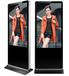 49寸臥式觸摸查詢機自助多媒體一體機立式互動觸控廣告機