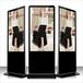 75寸立式全面屏廣告機窄邊AI智慧屏商場智能導購機商業觸摸屏