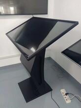 電子翻書一體機虛擬翻書機隔空翻書機展館多媒體宣傳一體機圖片