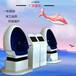 9dvr虚拟现实设备vr蛋椅太空舱9dvr影院设备体验馆设备厂家