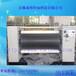 无锡热转移印花机供应商420x1800型热升华印花机