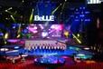 郑州LED大屏灯光音响线阵舞台庆典设备租赁