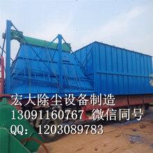銅鋁板帶生產線氣箱式脈沖布袋除塵器專業生產廠家氣箱除塵器