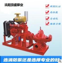 供应XBD消防泵红色卧式柴油机应急消防泵柴油机消防泵机组图片