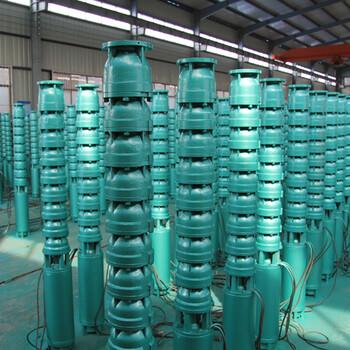 沈陽QJ深井泵深井泵專業生產廠家QJ(R)溫泉潛水泵