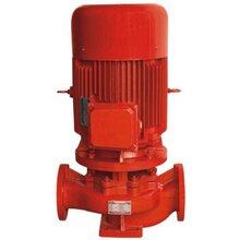 沈阳XBD消防泵CCC认证,上网可查,一泵一码!?#35745;? />                 <span class=