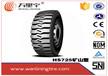 出口俄罗斯卡车胎1200R20全钢子午线轮胎HS725矿山型花纹