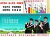 2017年南京大学自考苏州自考培训苏州自考本科