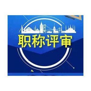 苏州永唐信息科技有限公司