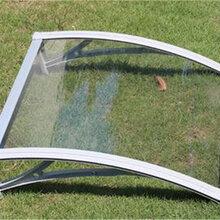 耐力板雨棚,透明雨棚板,佛山雨棚厂家批发图片
